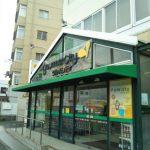 グルメシティ北鳴尾店